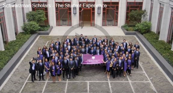 Schwarzman Scholarship for Masters Degree in Global Affairs 2019